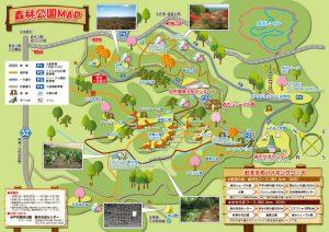 水戸市森林公園、マップ