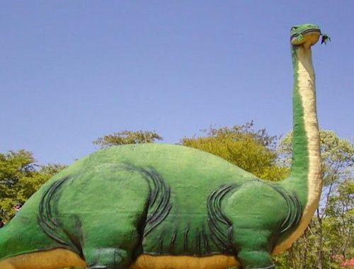 水戸市森林公園、恐竜